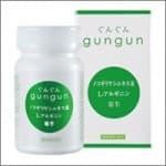 gungun(男女兼用サプリメント)