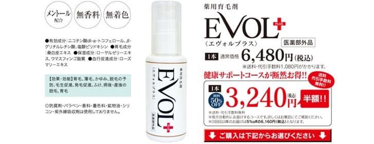育毛効果の高い「桑白皮エキス」に有効成分・保湿成分をぎっしりと配合。