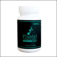 plantel-supple-200-200