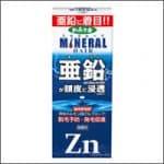 薬用加美乃素 ミネラルヘア(育毛剤)