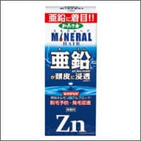 kaminomoto-mineral-hair-200-200