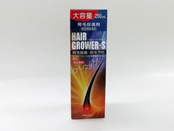 ハツモール・ヘアーグロアーS(化粧箱)