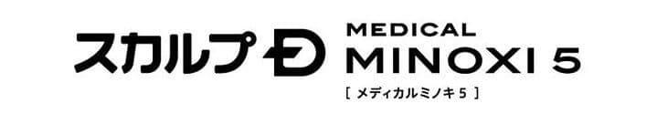 スカルプD メディカルミノキ5(MEDICAL MINOXI5)