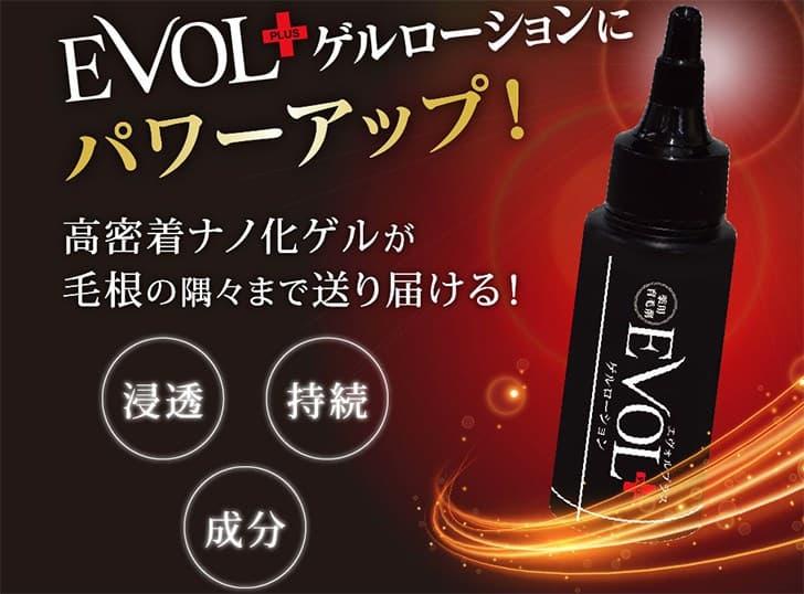 育毛効果の高い「桑白皮(ソウハクヒ)エキス」に有効成分・保湿成分をぎっしりと配合。